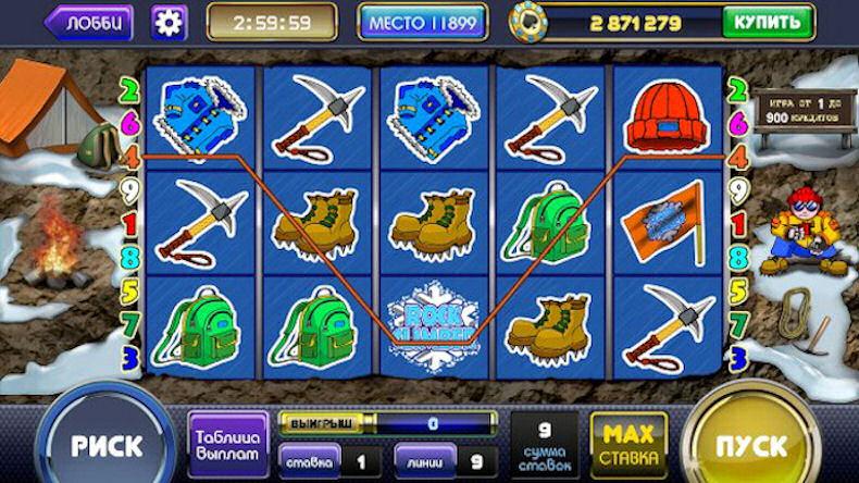 Игровые автоматы известного казино Вулкан