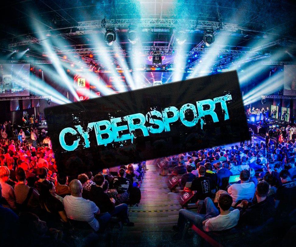 Крупнейшие турниры по киберспортивным состязаниям