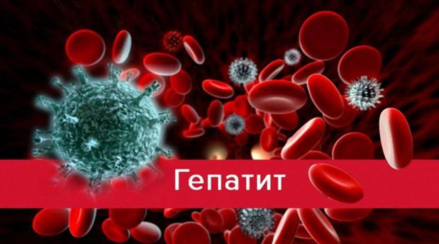 Как долго можно прожить с гепатитом С?