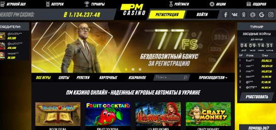 Новая игровая площадка казино Париматч с обширной коллекцией игр