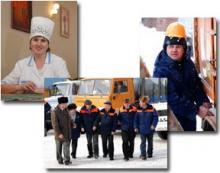 День работников торговли, бытового обслуживания населения и ЖКХ